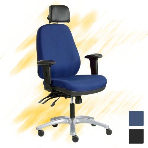 Edullinen työtuoli Team30 konttorituoli hyvä ergonomia, tarjous hinta, ergonominen toimistotuoli työpaikalle edullinen työtuoli musta ja sininen, työtuoleissa edulliset hinnat, työtuolit musta sininen paras ergonomia hyvä hinta tarjous, ergonominen tuoli